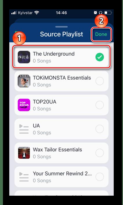 Выбор плейлиста в приложении SongShift для переноса музыки из Apple Music в Spotify на iPhone