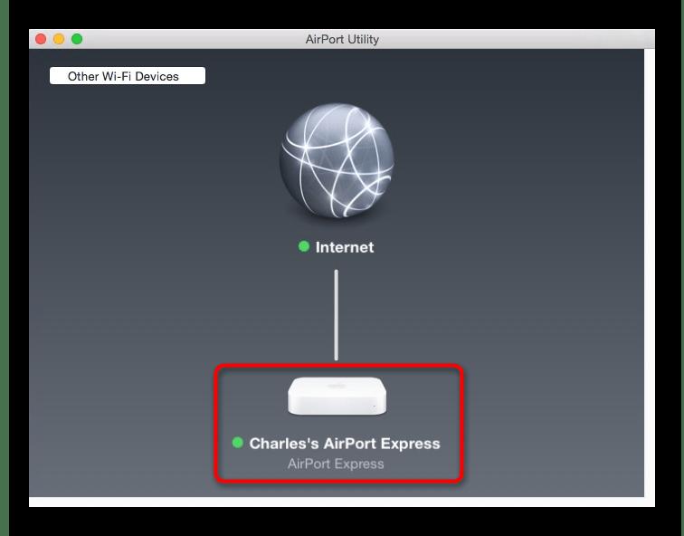 Выбор раздела приложения для настройки роутера Apple через компьютер