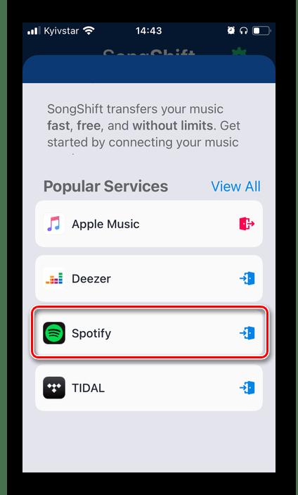 Выбор Spotify в приложении SongShift для переноса музыки из Apple Music на iPhone