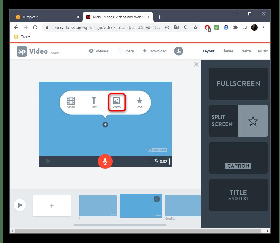 Выбор типа добавляемого контента в онлайн-сервисе Adobe Spark