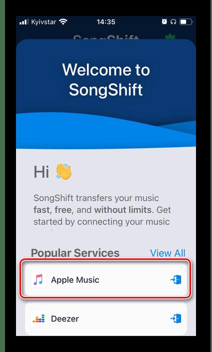 Выбор в приложении SongShift сервиса Apple Music для переноса музыки в Spotify на iPhone