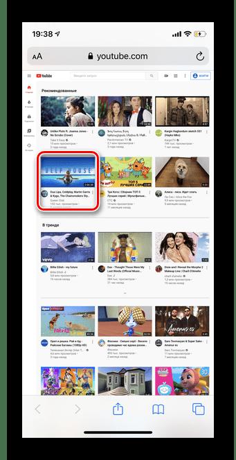 Выбор видео для просмотра Ютуб в фоновом режиме на iOS