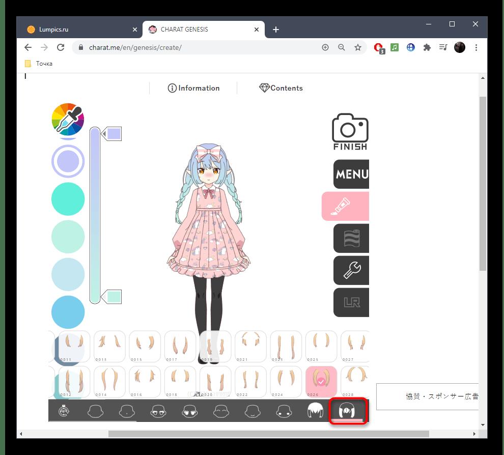 Выбор второй части волос при создании аниме-персонажа в онлайн-сервисе CHARAT GENESIS