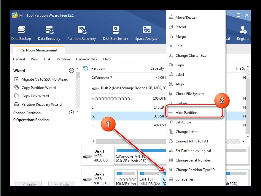Выделить нужный накопитель для скрытия дисков в Windows 7 в MiniTool Partition Wizard