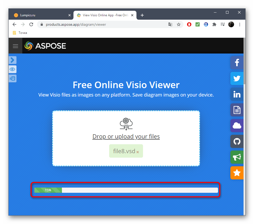 Загрузка файла при открытии VSD через онлайн-сервис Aspose