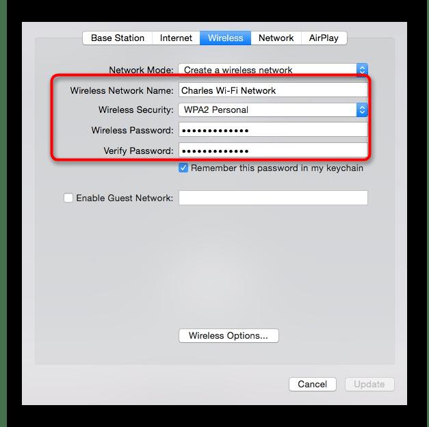 Заполнение информации о беспроводной подключении роутера Apple через приложение