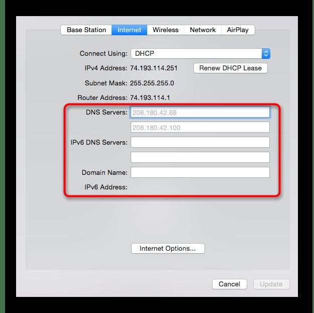 Заполнение информации о подключении от провайдера через настройки роутера Apple
