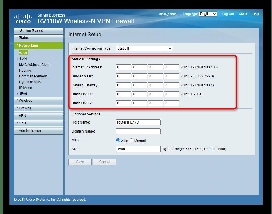 Заполнение информации при статическом адресе через веб-интерфейс роутера Cisco