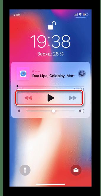 Запуск аудио с экрана для просмотра Ютуб в фоновом режиме на iOS