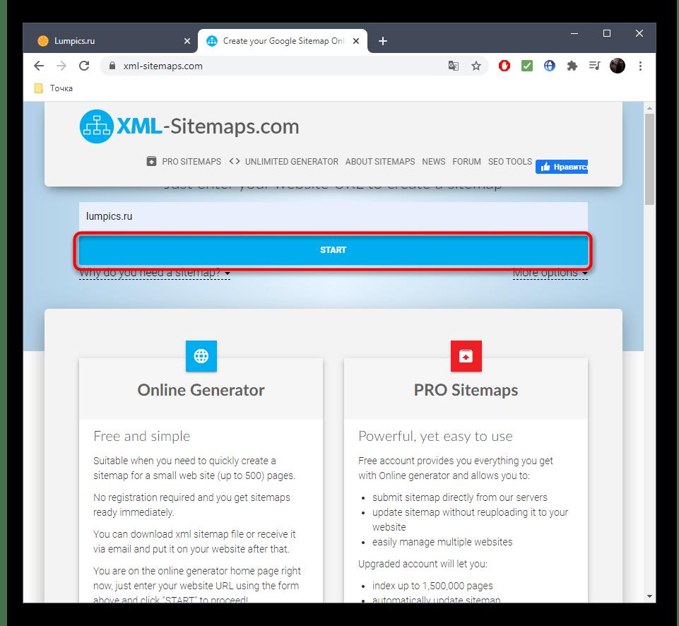 Запуск создания карты сайта через онлайн-сервис XML-Sitemaps