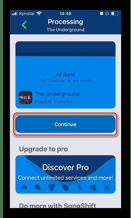 Завершение переноса плейлиста в приложении SongShift для переноса музыки из Apple Music в Spotify на iPhone