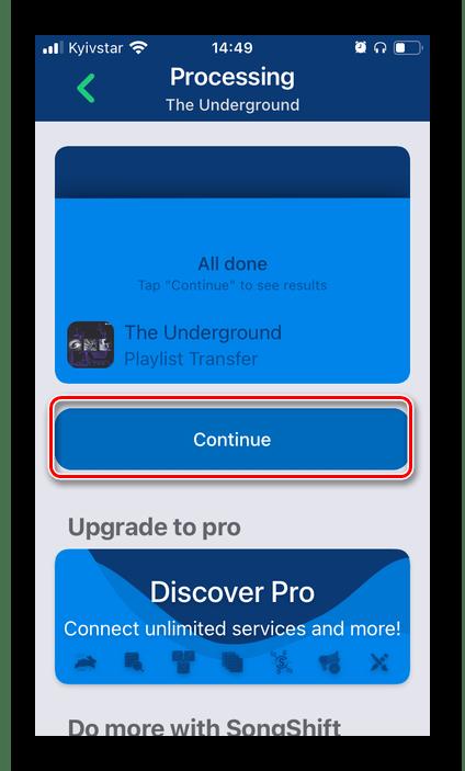 Завершить экспорт плейлиста в приложении SongShift для переноса музыки из Apple Music в Spotify на iPhone