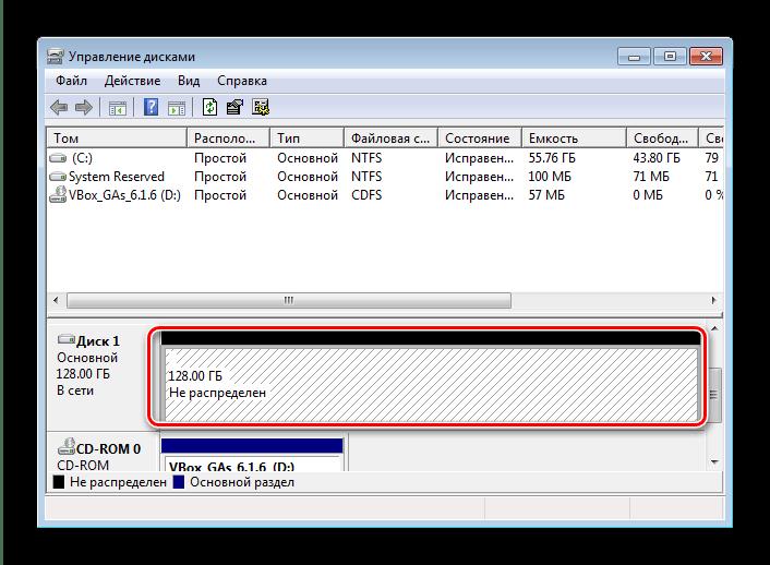 Завершитьэ удаление тома для решения проблем с распознаванием SSD в Windows 7
