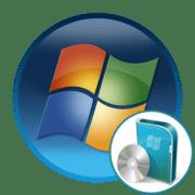 Автономный установщик обновлений в Windows 7