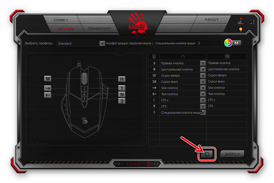 Bloody 7 кнопка сброса всех параметров мыши к значениям по умолчанию