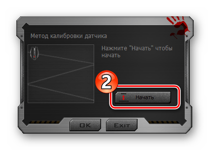 Bloody 7 начало калибровки датчика мыши в полуавтоматическом режиме через программу