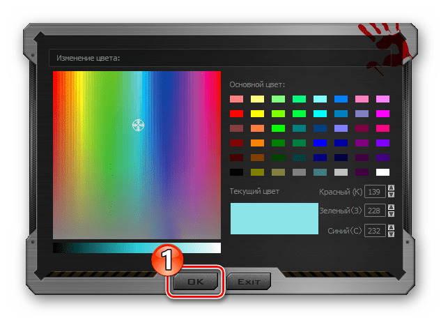 Bloody 7 установка выбранного самостоятельно цвета подсветки мыши при работе отдельного профиля кнопок
