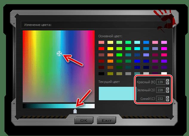 Bloody 7 выбор цвета подсветки мыши для определенного профиля ее кнопок