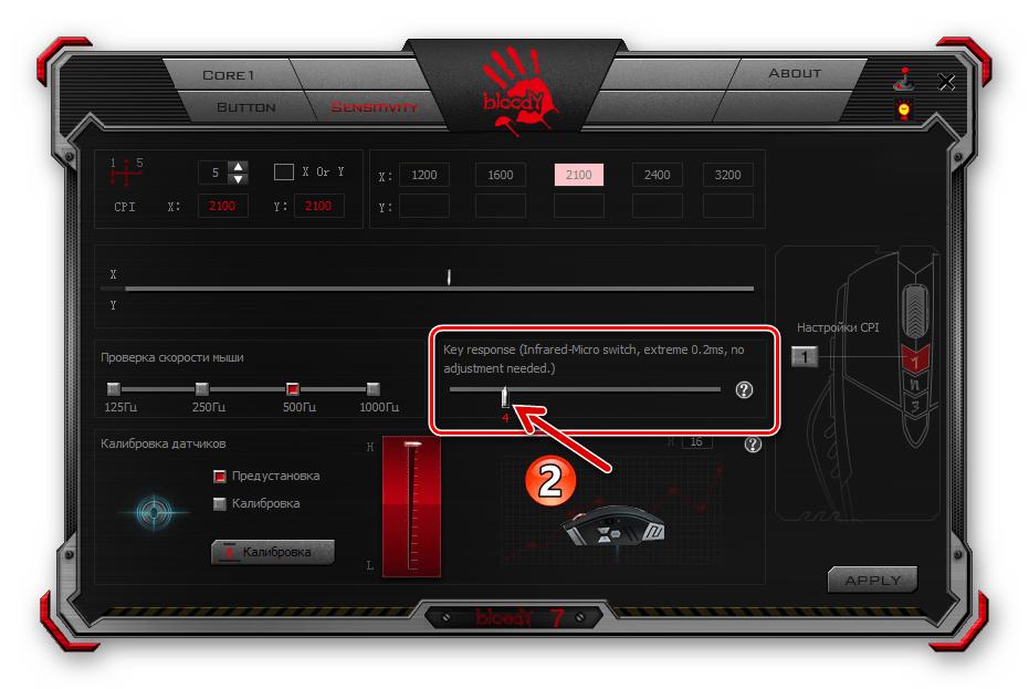 Настройка компьютерных мышей Bloody