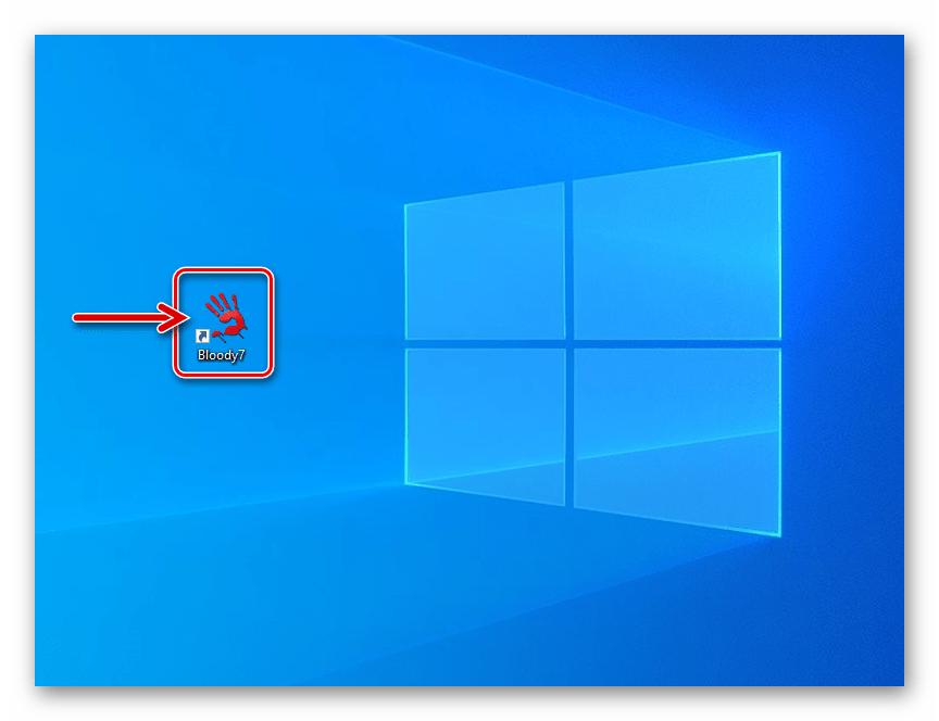 Bloody 7 запуск программы для настройки мышей с Рабочего стола ОС Windows