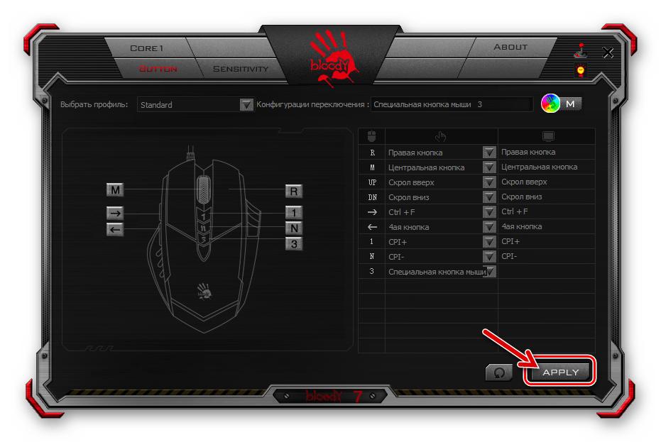 Bloody 7 завершение создания профилей кнопок мыши и их переназначения
