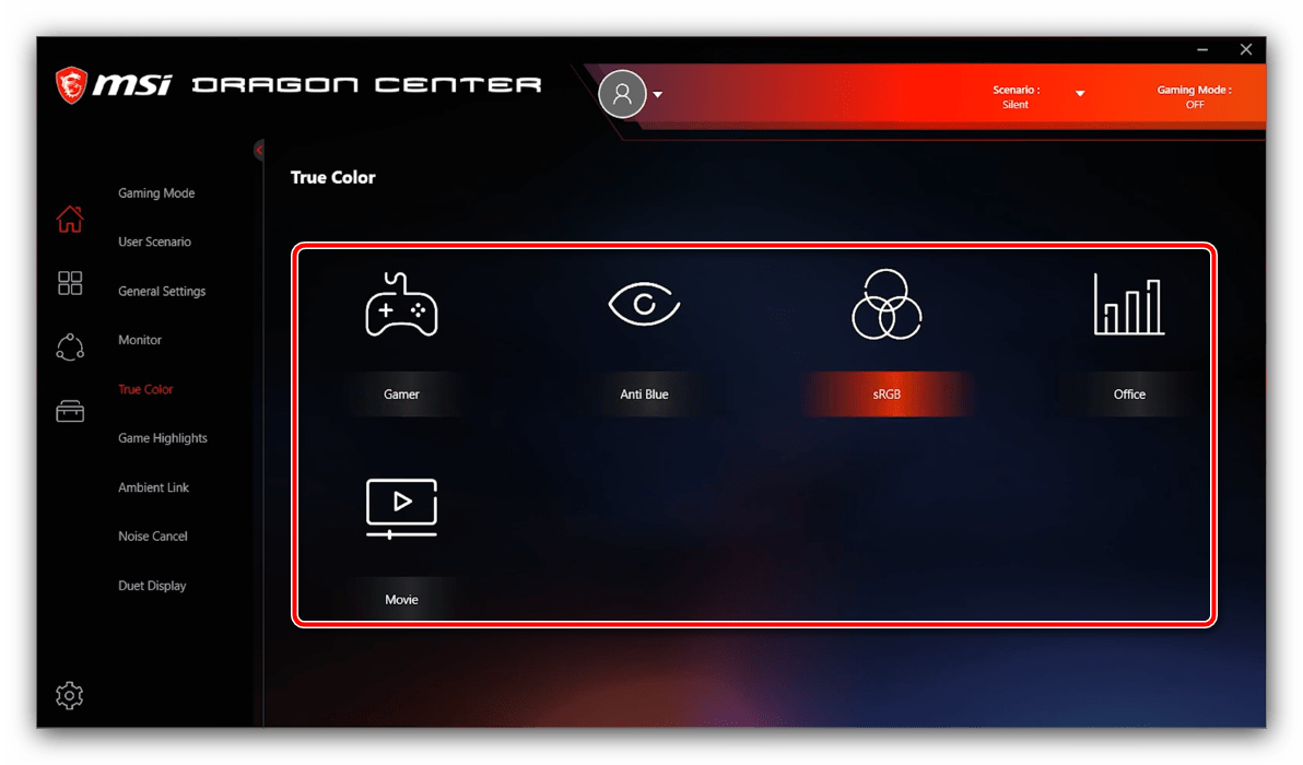 Цветовые профили матрицы True Color для настройки программы MSI Dragon Center