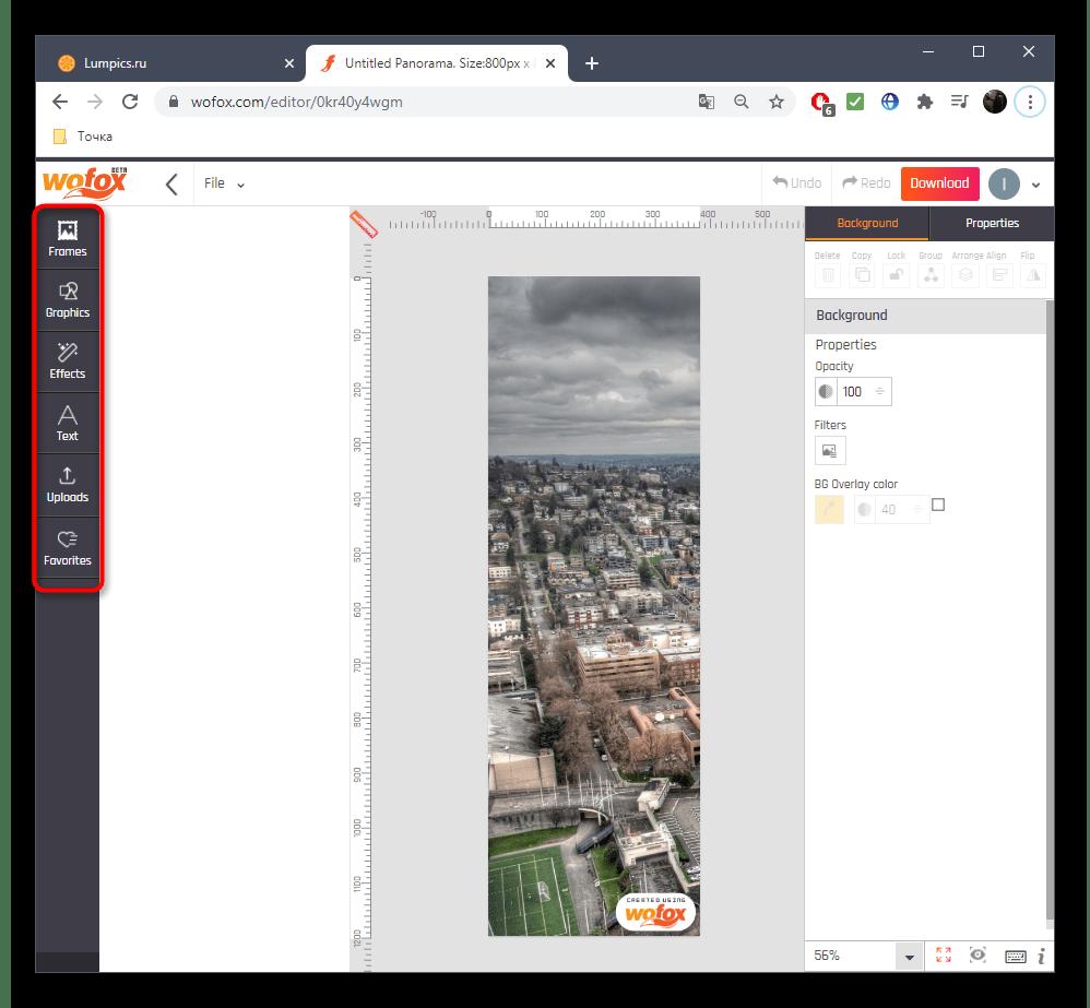 Дополнительные инструменты для создания панорамы в онлайн-сервисе WoFox