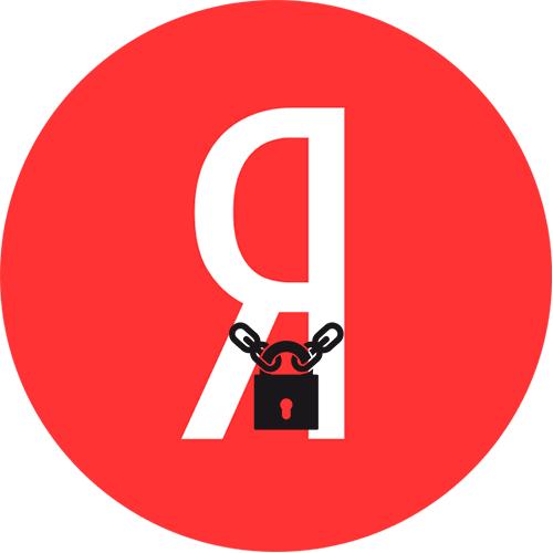 Двухфакторная аутентификация в Яндексе