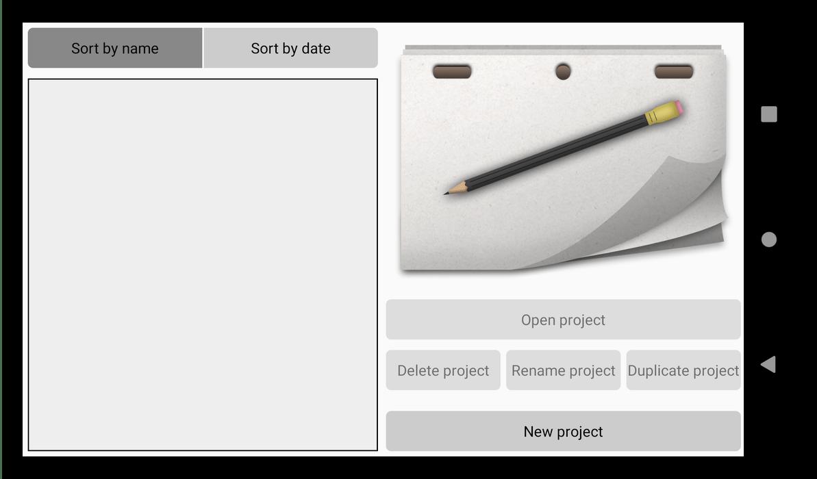 Главное меню приложения для создания анимаций для Android RoughAnimator