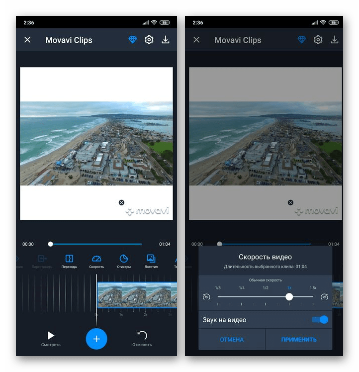 Интерфейс приложения Movavi Clips для замедления видео на Android