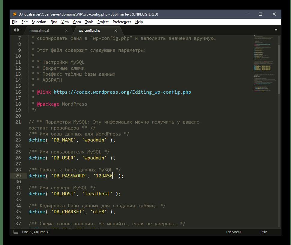Использование программы SublimeText для написания скриптов на компьютер
