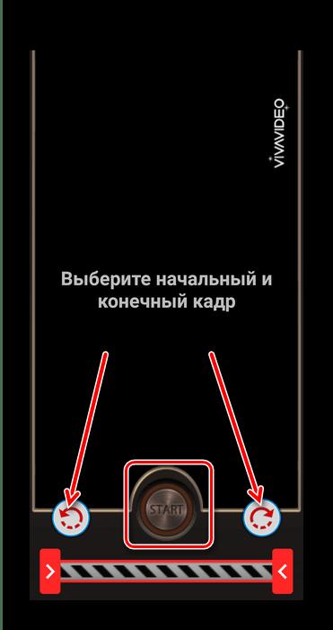 Использовать кнопки поворота видео на Android через Rotate Video FX