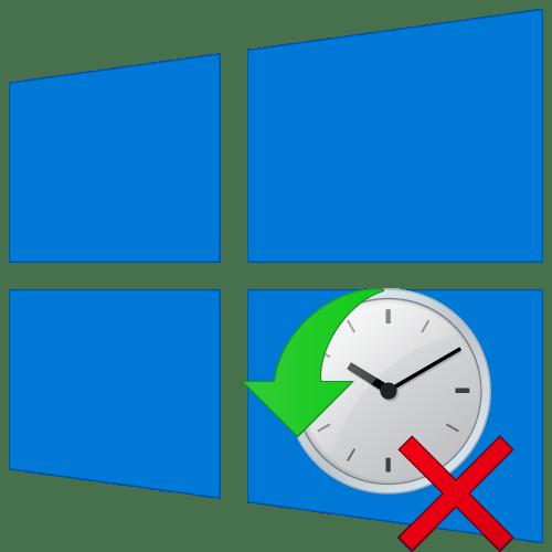 Изменения, внесенные в компьютер, отменяются в Windows 10