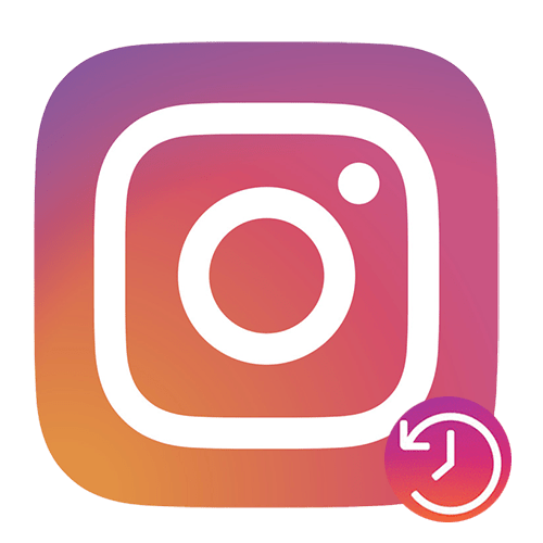 Как архивировать фото в Инстаграм