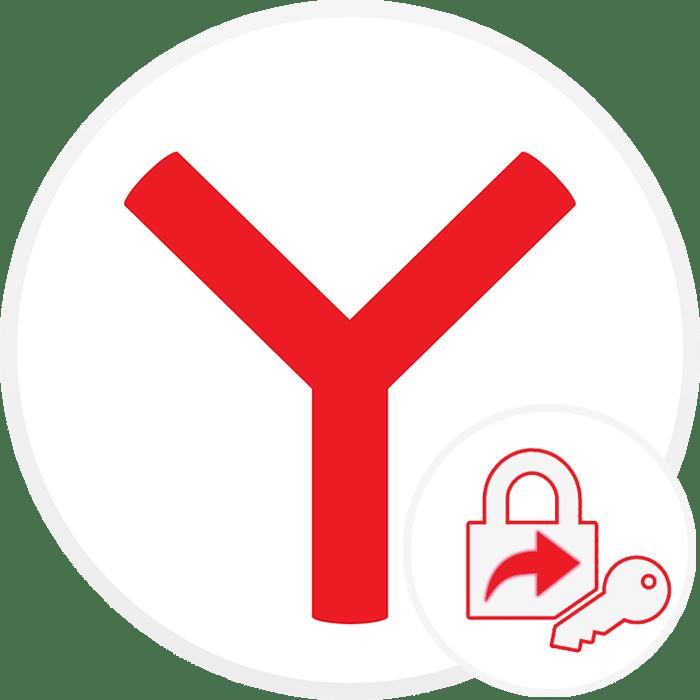 Как экспортировать пароли из Яндекс.Браузера