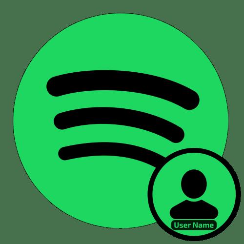 Как изменить имя пользователя в Spotify