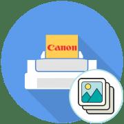 Как настроить принтер Canon для фотопечати