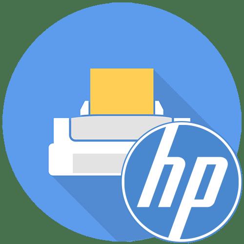 Как настроить принтер HP