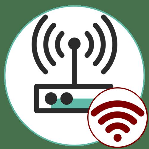 Как настроить Wi-Fi роутер через Wi-Fi