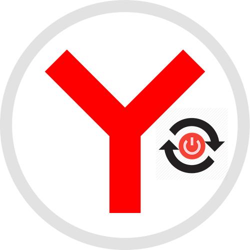 Как отключить синхронизацию в Яндекс Браузере
