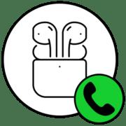 Как ответить на звонок в AirPods
