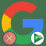 Как отвязать игру от аккаунта Гугл