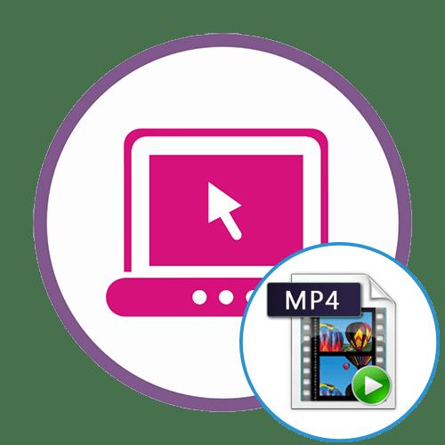 Как переформатировать видео в MP4 онлайн