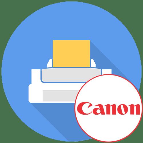 Как подключить принтер Canon к ноутбуку
