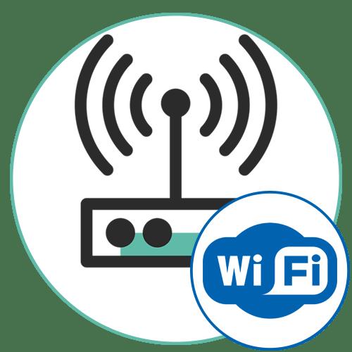 Как подключиться к роутеру через Wi-Fi