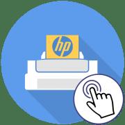 Как пользоваться принтером HP