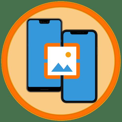 Как поменять обои на телефоне iPhone и Android