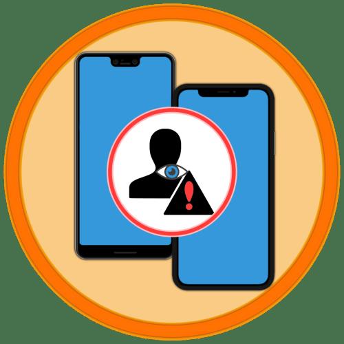 Как посмотреть черный список в телефоне