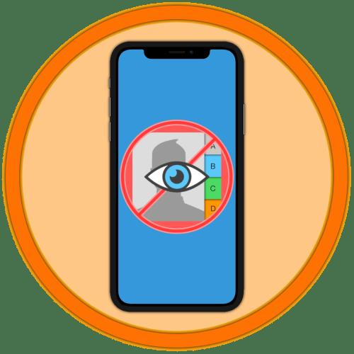 Как посмотреть заблокированные номера на Айфоне