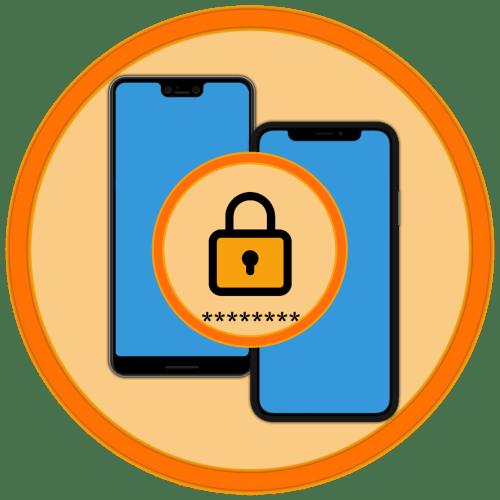 Как поставить пароль на телефон